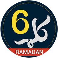 6 Kalma of Islam 2017