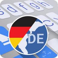 ai.type Deutschen Prediction