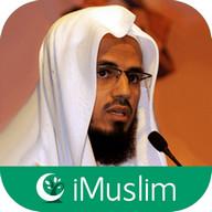 Abu Bakr Al Shatri: iMuslim