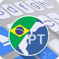 ai.type Brazil Dictionary