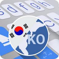 ai.type Korean Dictionary