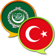 Arabic Turkish Dictionary Free