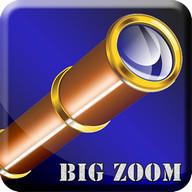Big zoom