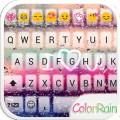 Color Rain Keyboard