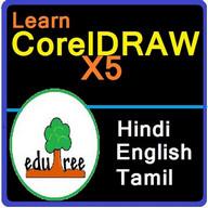 CoralDraw-हिंदी-Eng-தமிழ்