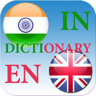 Hindi English Free Dictionary
