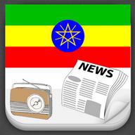 Ethiopia Radio and Newspaper