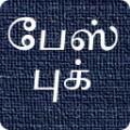 Facebook Tamil