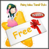 Fairy Tales Tamil Free Vol 1
