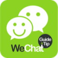 Free Guide for WeChat