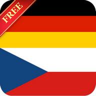 Offline German Czech Dictionary