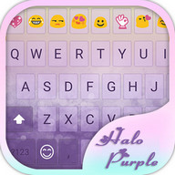 Halo Purple Emoji Keyboard