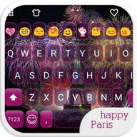 Happy Paris Emoji Keyboard