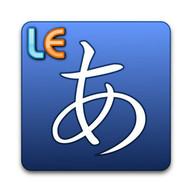 Hiragana - Learn Japanese