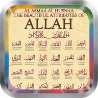 99 Salat & Salam Asmaul Husna