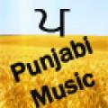 Indian Punjabi Songs