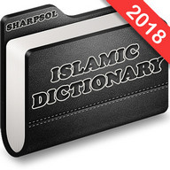 Islamic Dictionary-Basics  for Muslim -2018