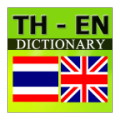 Thai English Dictionary