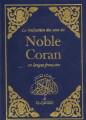La traduction des sens du NOBLE CORAN