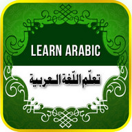 Learn Arabic Education