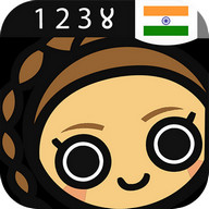 Learn Hindi Numbers, Fast!