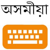 Lipikaar Assamese Keyboard