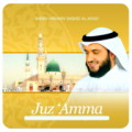 Mishary Al Afasy Quran