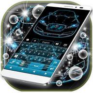 Neonblaue Autos Tastaturthema