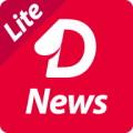 NewsDog Lite