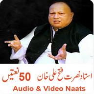 Nusrat Fateh Ali Khan Naats