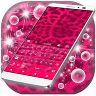 Pink Cheetah Keyboard Theme