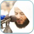 Quran By Alafasy