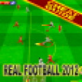 REAL FOOTBALL 2012 CHEATS DIVINITY