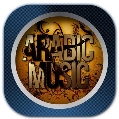 Arabic Ringtone