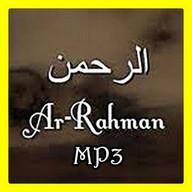 Surah 아르곤 라만의 MP3