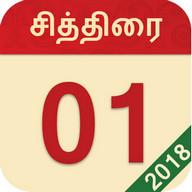 Tamil Calendar 2018 - Offline Panchangam Horoscope
