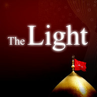 The Light - Islamic Quotations