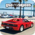 Trucos GTA5 - Cheats for every version of GTA V