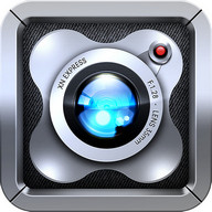 XnExpress - Take hundreds of pictures with minimal resource consumption