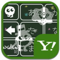 Y! Keyboard [Cute Blackboard]