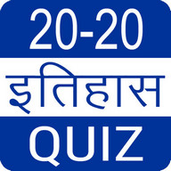 Indian History GK Quiz