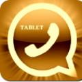 Activar wasap para tablet