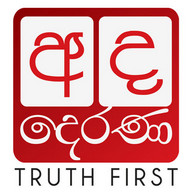 AdaDerana | Sri Lanka News