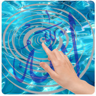 Allah Water Ripple islamic LWP - A background that mimics the movement of water
