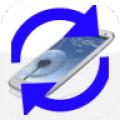 Android sdcard external 2 internal