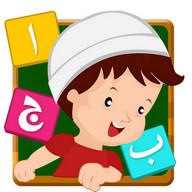 Arabic ABC World - Muslim Kids