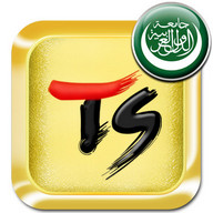 Arabic for TS Keyboard