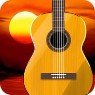 Best Classic Guitar