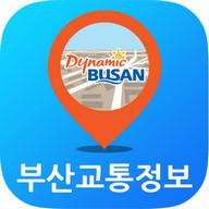 부산교통정보 Busan Traffic Infomation