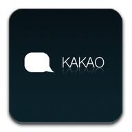 Kakao Talk Chic Theme